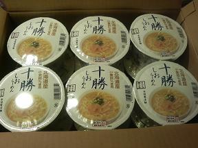 20100620-とかち麺工房-1ダースも来た試供品01.jpeg