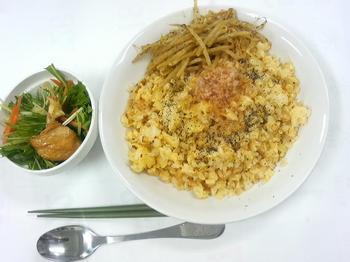 20130529-会社で料理-意外な方法で作るパラパラの玉子チャーハン-11-出来上がり.jpeg