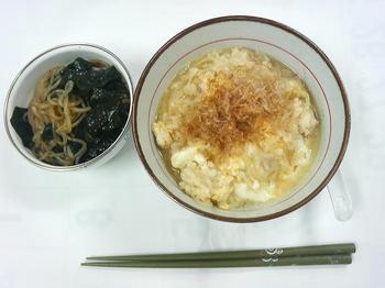 20130604-会社で料理-雑炊とワカメ白滝炒め+明日の準備-08-出来上がり.jpeg