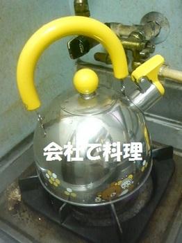 20150518-会社で料理-具沢山の焼きビーフン-01-湯を沸かす.jpeg