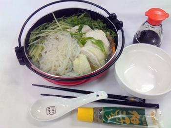 20150604-会社で料理-糖質制限の茹で鶏鍋-05-出来上がり.jpeg