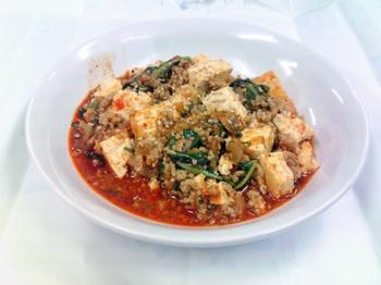 20150714-会社で料理-空芯菜も入れたマーボー豆腐-06-出来上がり.jpeg