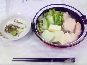 20150909-会社で料理-サラダ白菜で白菜漬けと塩鶏鍋-06-出来上がり.jpeg