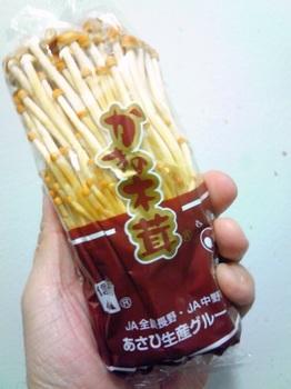 20160208-会社で料理-珍しいキノコたっぷりの焼ビーフン-04-カキノキダケ.jpeg